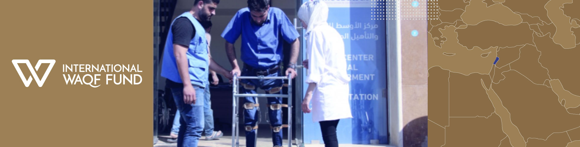 Supporting disabled refugees in Lebanon