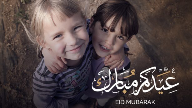 two girls of smiling faces celebrate Eid in quarantine